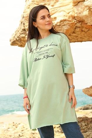 - Yazı Baskılı T-shirt 2352-6 Mint (1)